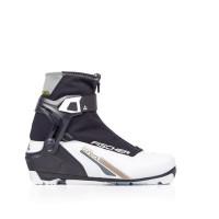 Ботинки NNN Fischer XC Control My Style S28219